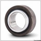 20 mm x 40 mm x 25 mm  INA GAKR 20 PW plain bearings