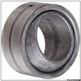 82,55 mm x 130,175 mm x 72,24 mm  NSK 32SF52 plain bearings