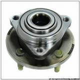Backing ring K95200-90010        compact tapered roller bearing units